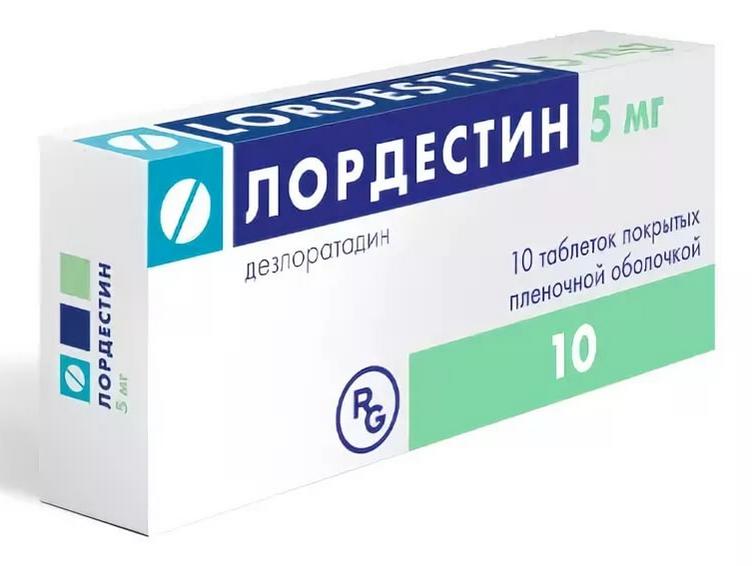Купить Лордестин таблетки 5 мг 30 шт., Gedeon Richter