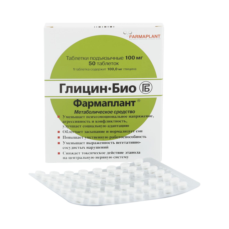 Купить Глицин-БИО Фармаплант таблетки 100 мг 50 шт., Озон ООО