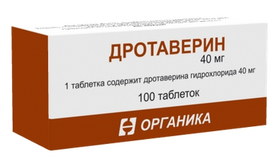 Дротаверин таблетки 40 мг 100 шт. Органика