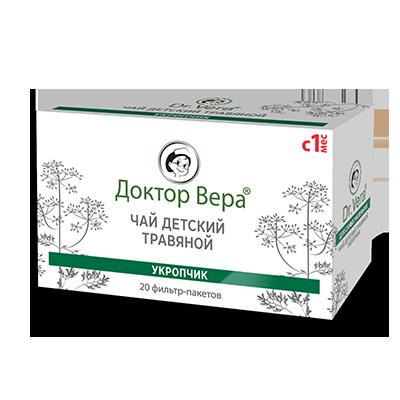 Чай детский Dr.Vera Укропчик травяной (укропная вода) 2 г фильтр-пакеты 20 шт.