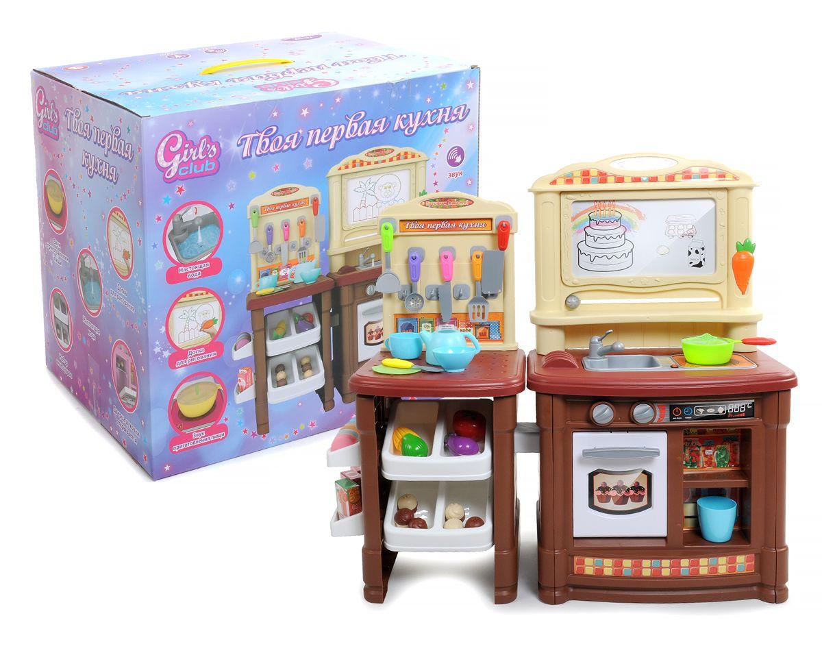 Детская кухня Girl's club