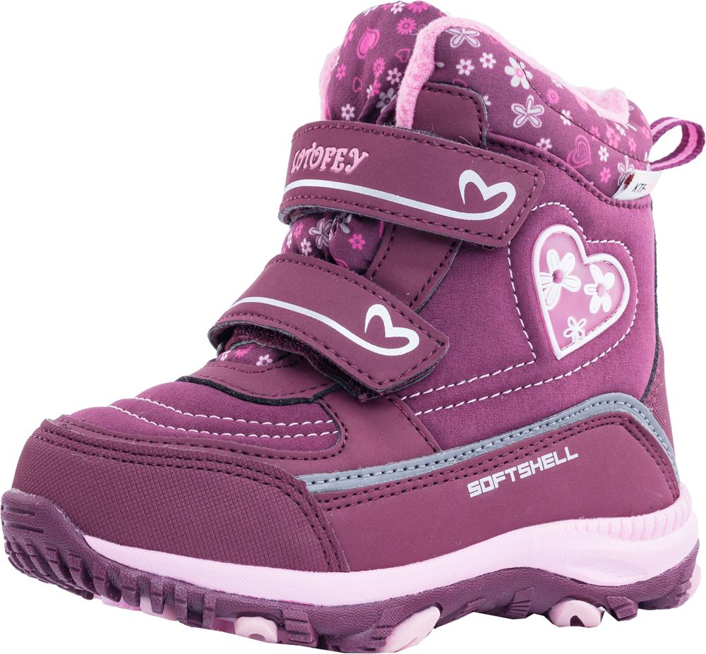 Зимние ботинки котофей для девочки