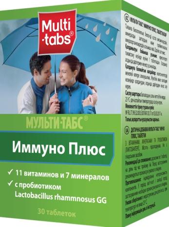 Мульти-табс Иммуно Плюс таблетки 780 мг 30 шт.