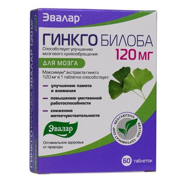 Гинкго Билоба, 120 мг, 60 таблеток, Эвалар фото
