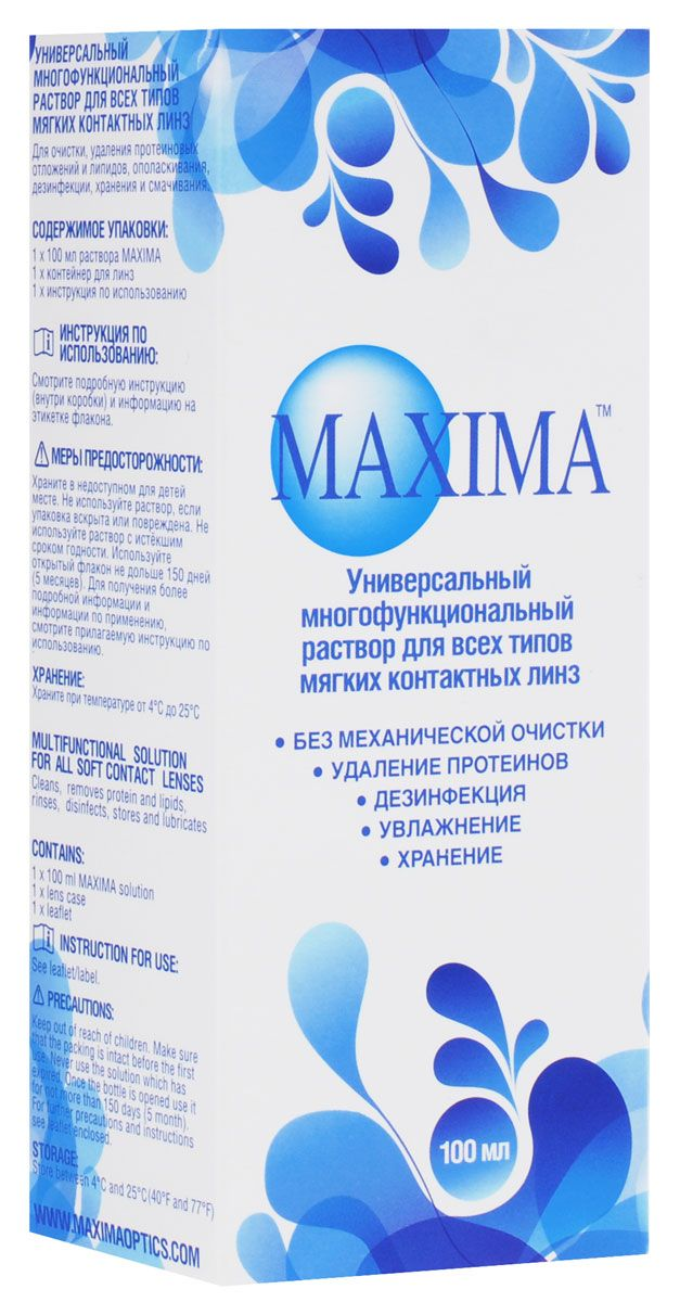 Раствор Maxima 100 мл фото