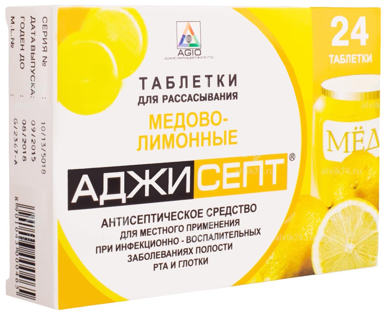 Купить Аджисепт таблетки для рассасывания со вкусом меда и лимона 24 шт., Agio Pharmaceuticals