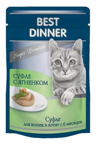 Влажный корм для кошек Best Dinner Мясные деликатесы, суфле с ягненком, 85г фото