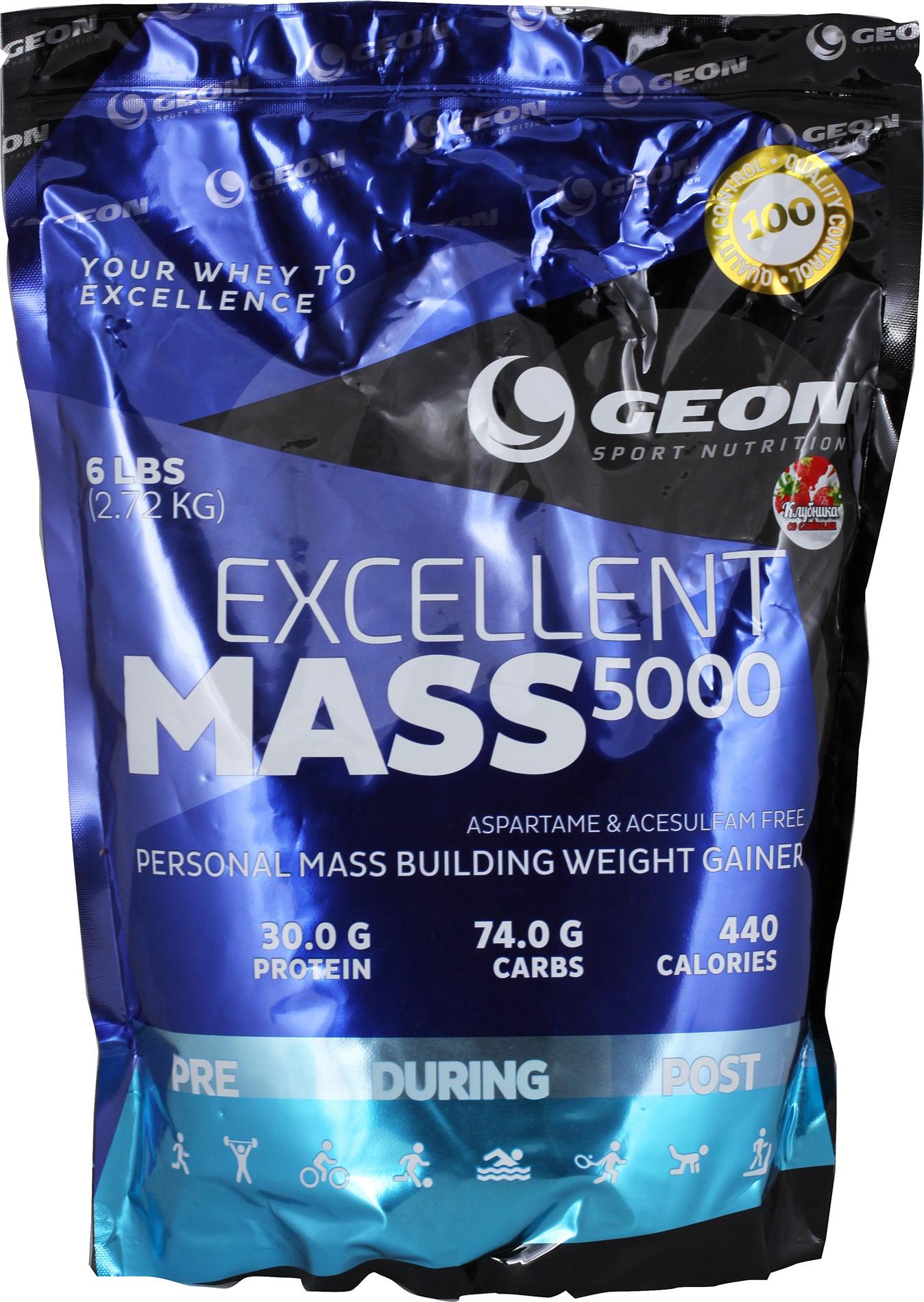 Гейнер Geon Excellent Mass 5000 2720 г клубника со сливками фото