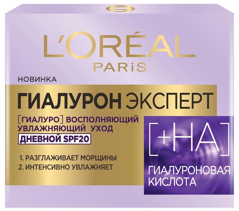 Крем для лица L\'Oreal Paris Гиалурон Эксперт SPF 20 50 мл