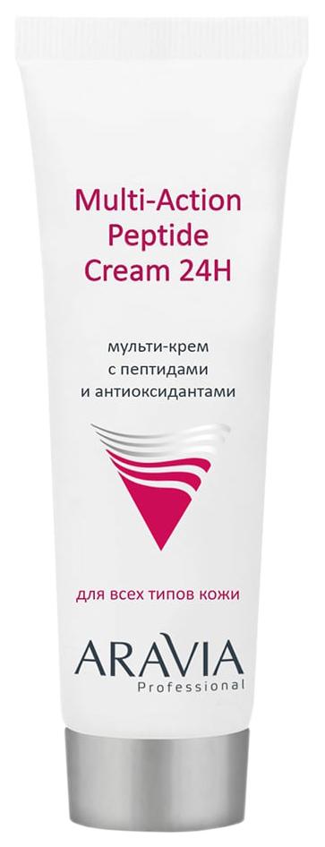 Крем для лица Aravia Professional Multi-Action Peptide Cream 24H 50 мл