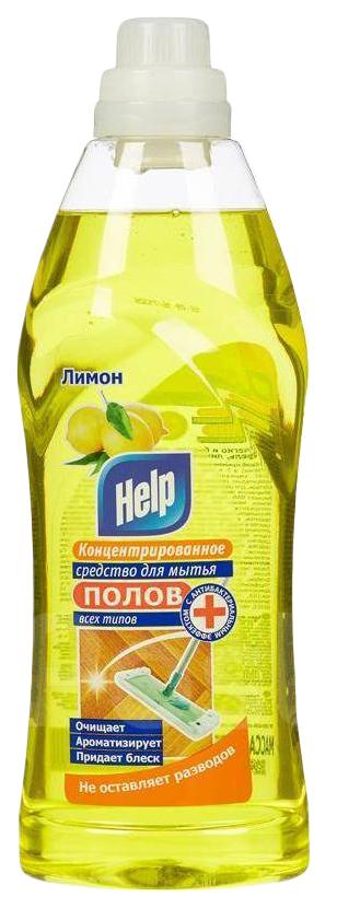 Концентрированное средство Help для мытья полов лимон