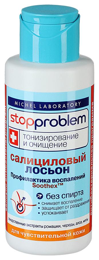 Купить Лосьон Стоп проблем салициловый бесспиртовой для чувствительной кожи 100 мл, Stopproblem