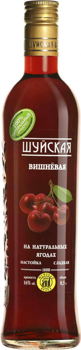 Настойка Шуйская вишневая сладкая 0.5 л