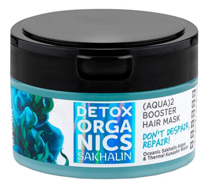 Купить Маска для волос Natura Siberica Detox Organics Sakhalin 200 мл