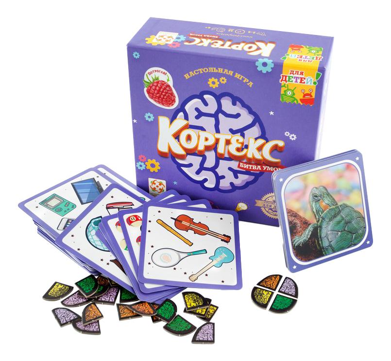 Купить Кортекс для детей, Настольная игра Кортекс для Детей (Cortex Challenge Kids), Cтиль Жизни, Семейные настольные игры