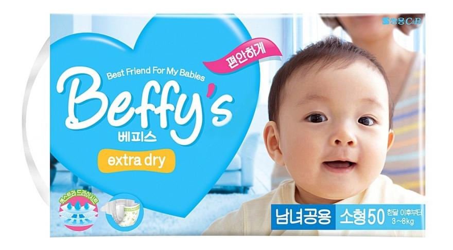 Подгузники Beffy's Extra Dry для детей S (3-8 кг), 50 шт.