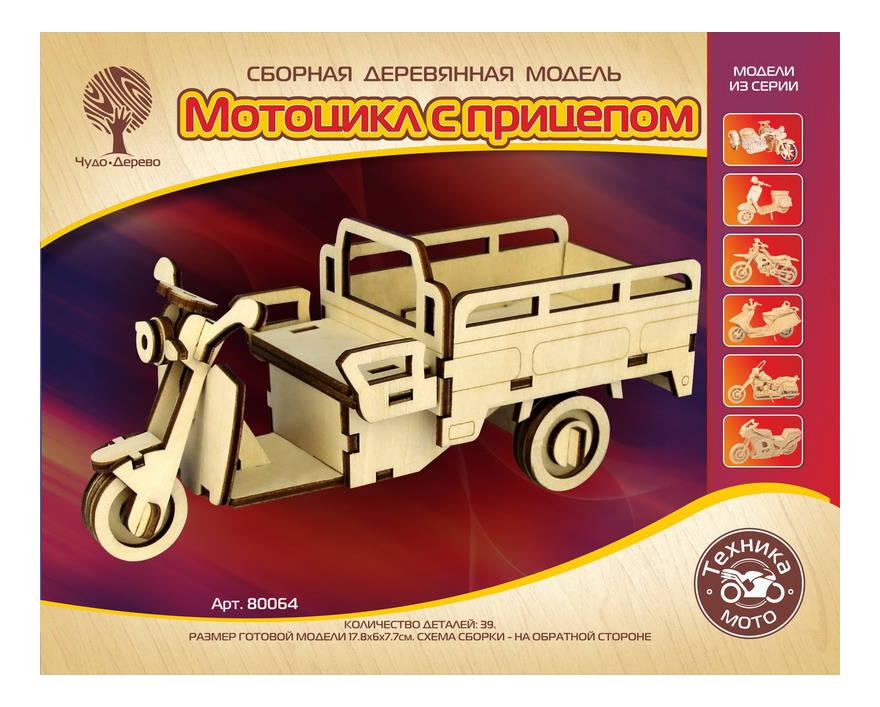 Модель для сборки Чудо-дерево Мотоцикл с прицепом