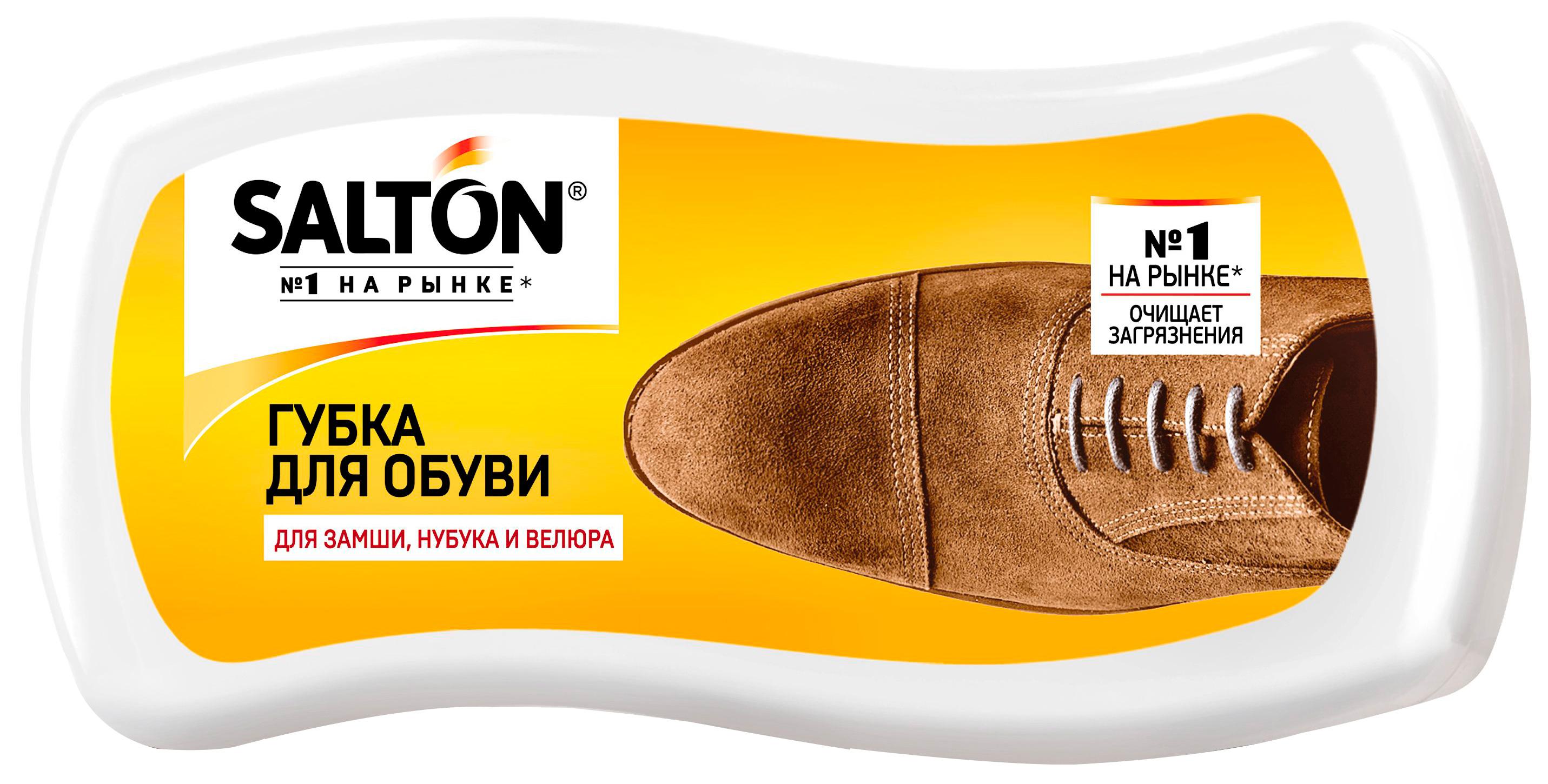 Губка для обуви Salton губка   волна