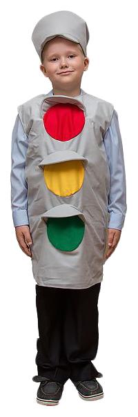 Карнавальный костюм Бока Светофор, цв. серый р.122