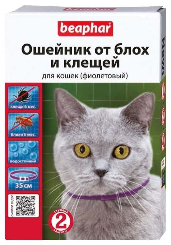 Ошейник Beaphar для кошек 35см 10202