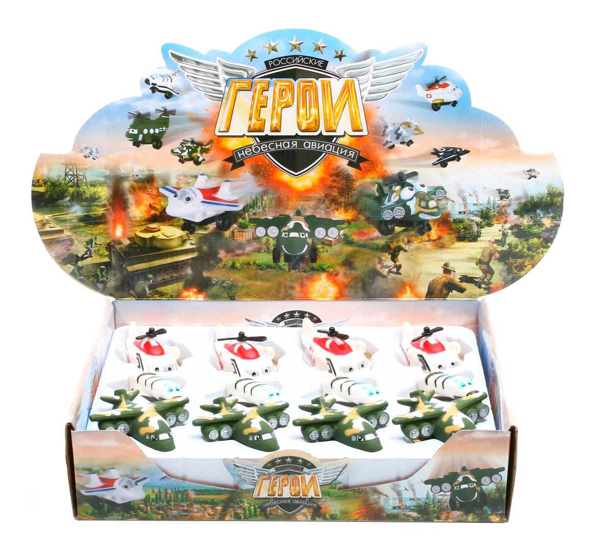 Купить Игровой набор Play Smart Российские герои. Небесная авиация 12 самолетиков, PLAYSMART, Игровые наборы