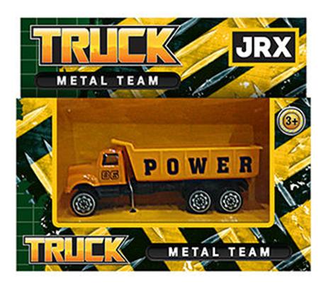 Купить Спецтехника JRX Дорожная техника, Строительная техника