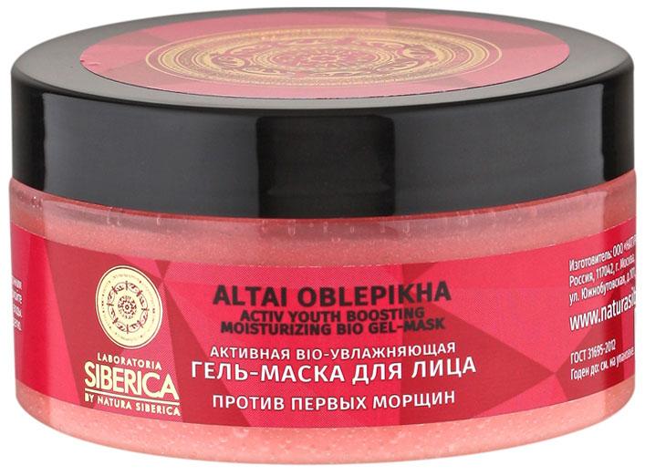 Гель-маска для лица Natura Siberica Laboratoria против первых морщин 100 мл
