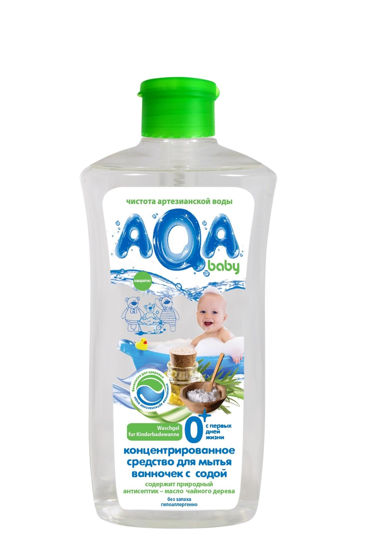 Концентрированное средство AQA baby для мытья ванночек