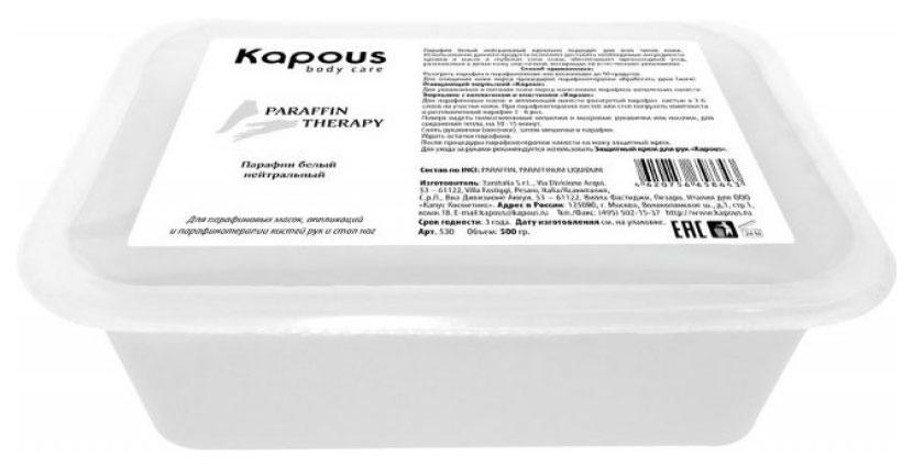 Маска для тела Kapous Professional Белый нейтральный 1000 г