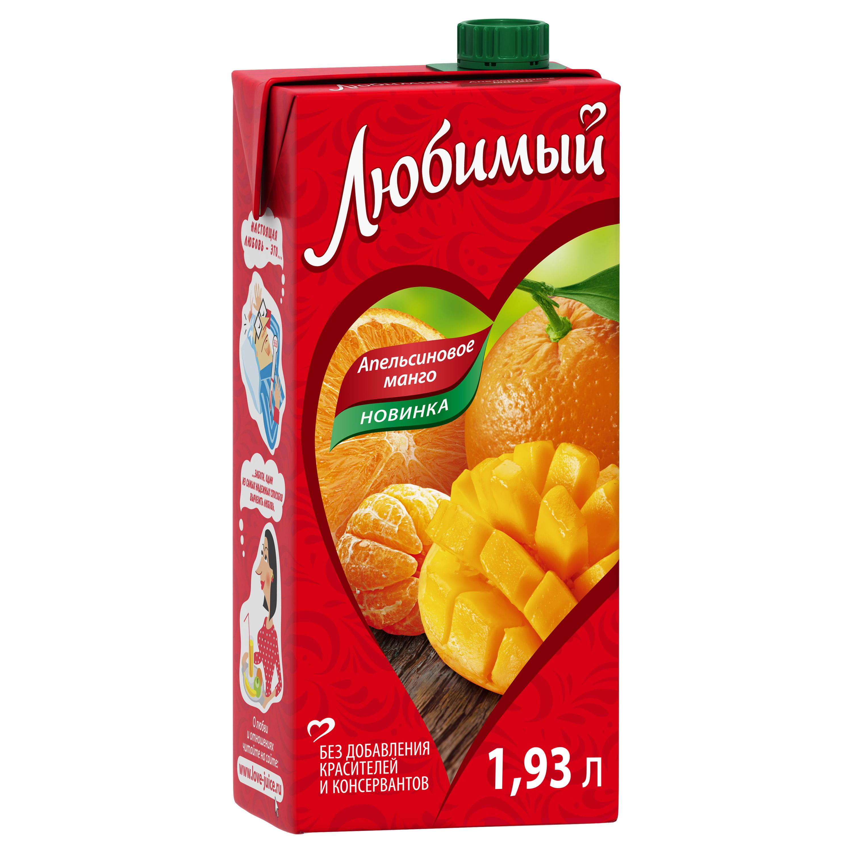 Напиток сокосодержащий Любимый апельсиновое манго 1.93 л фото