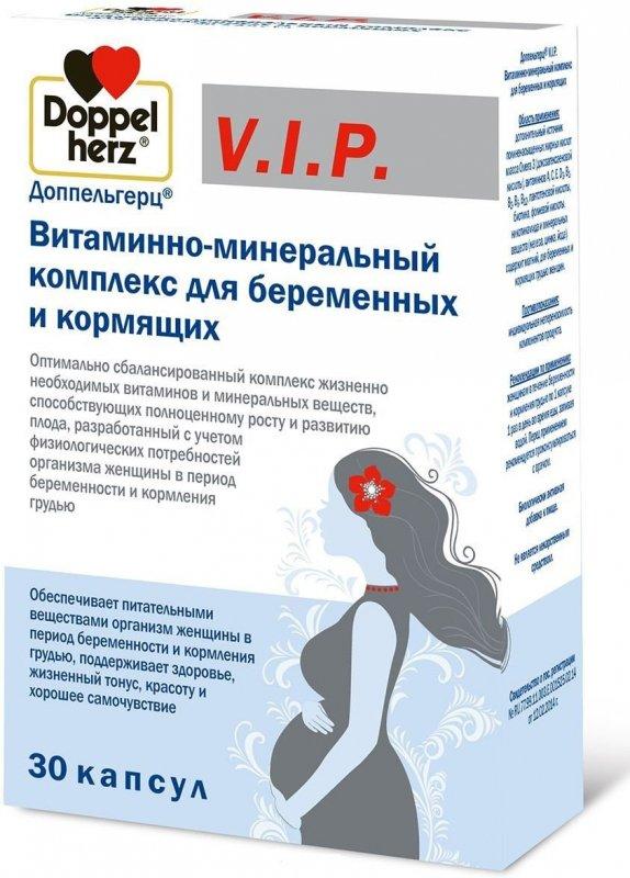 Doppelherz V.I.P Витаминно минеральный комплекс для беременных
