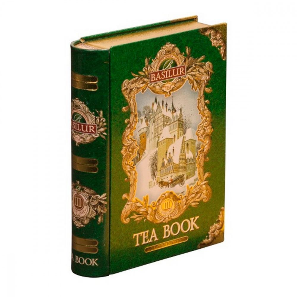 Чай Basilur Чайная книга. Том 3 зеленый с добавками 100 г фото