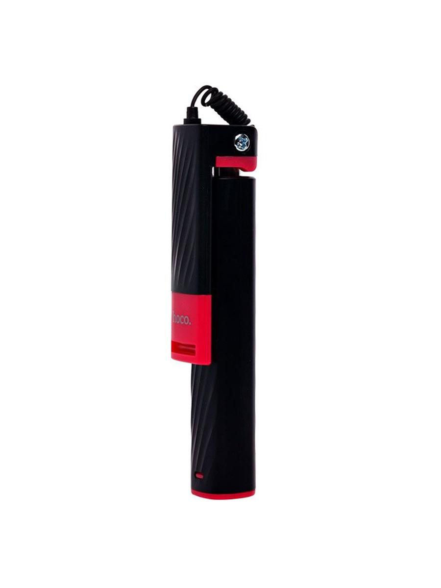 Монопод штатив для селфи Hoco K7 Black