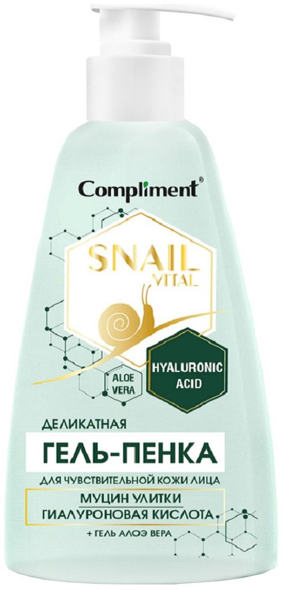 Гель-пенка для умывания Compliment Snail Vital для чувствительной кожи