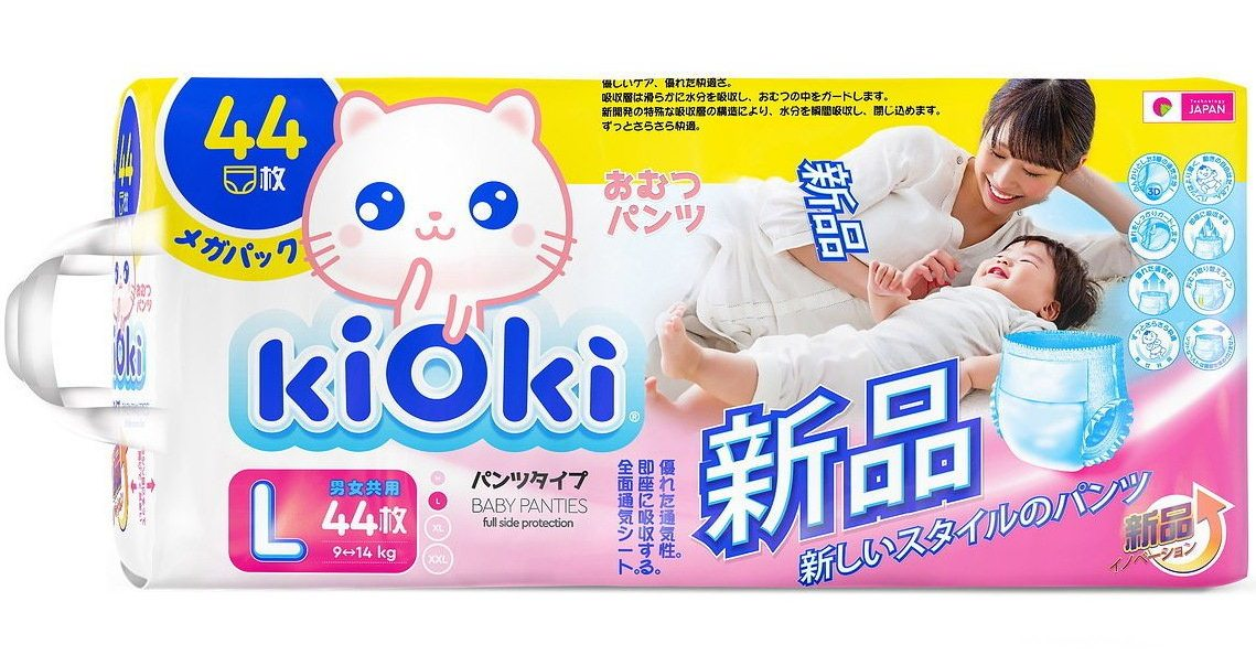 Детские подгузники-трусики Kioki, L (9-14 кг) 44 шт.