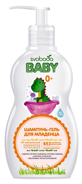 Шампунь-гель SVOBODA Baby для младенца 300 г, Свобода, Детские шампуни  - купить со скидкой