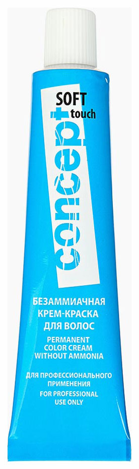 Краска для волос Concept Soft Touch 0,7 Светло-бежевый 60 мл