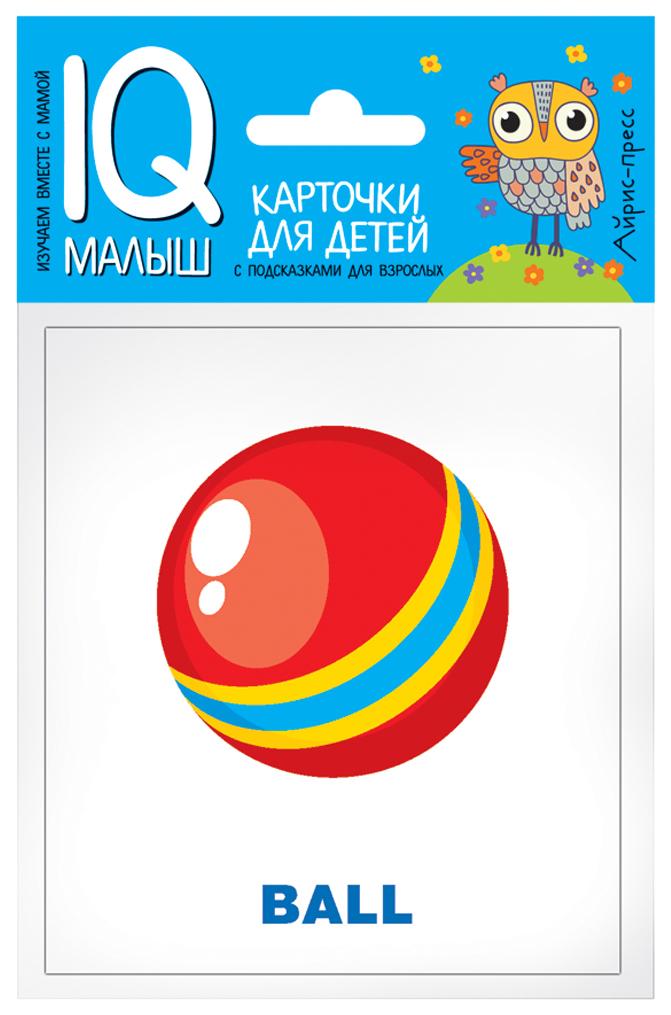 Набор карточек для Детей Айрис-Пресс Iq Малыш Умный Малыш English Игрушки