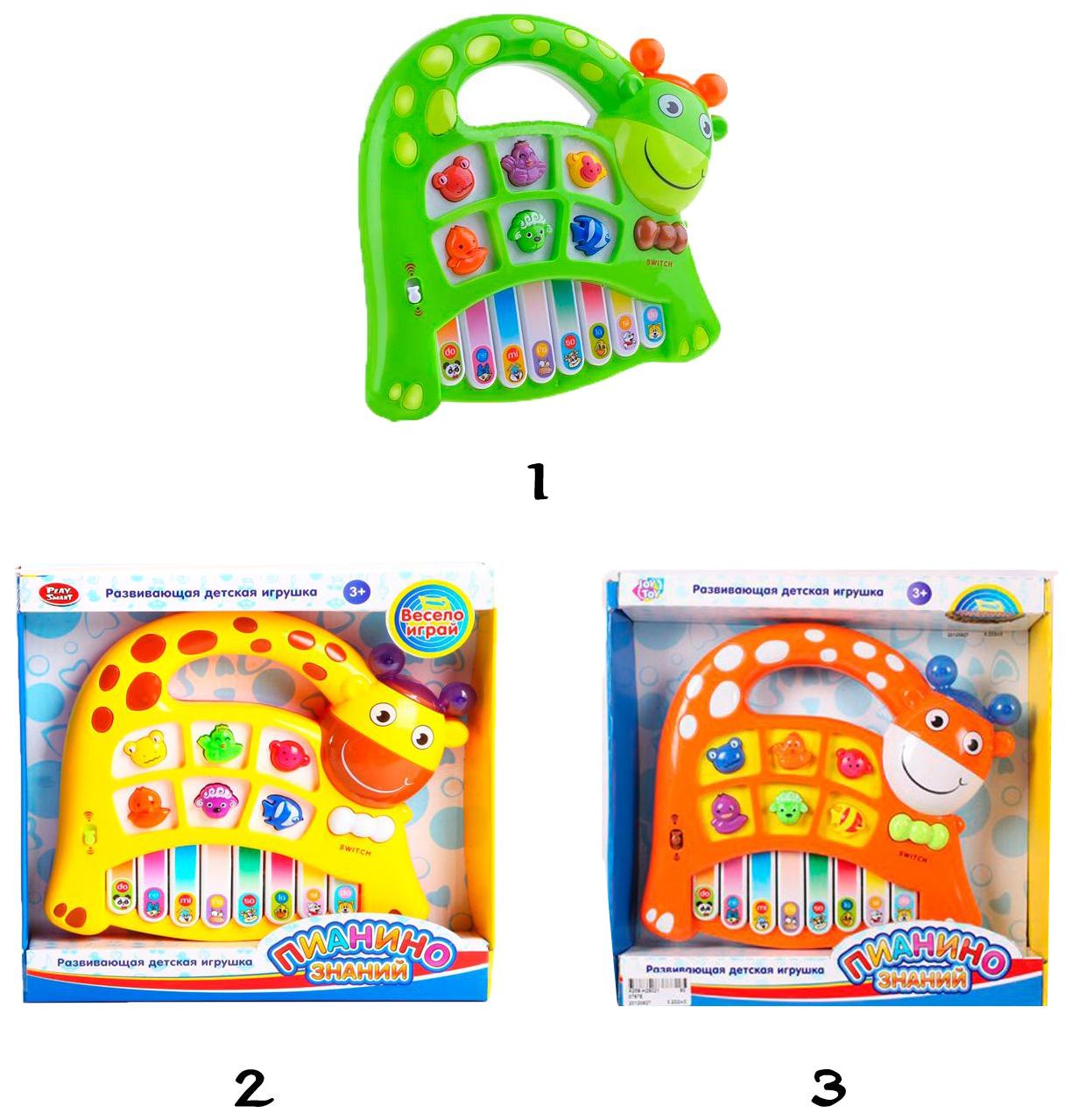 картинка Развивающая игрушка PLAYSMART Пианино Знаний - Жираф со звуковыми и световыми эффектами от магазина Bebikam.ru