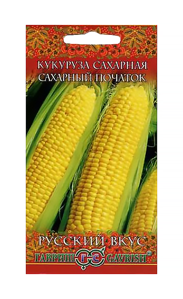 Семена Кукуруза Сахарный початок, 5 г! Гавриш