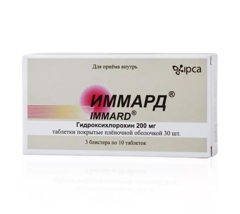 Иммард таблетки 200 мг 30 шт.