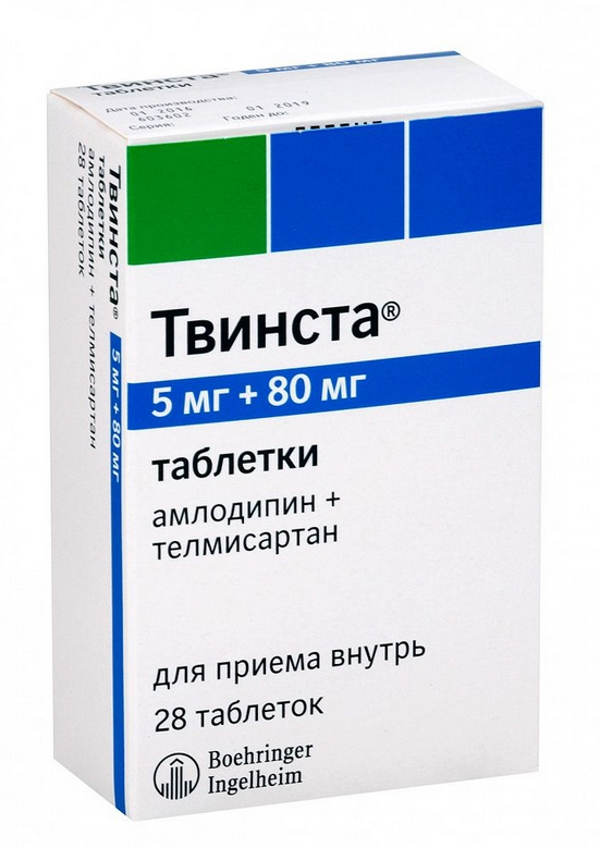 Твинста таблетки 5 мг+80 мг 28 шт.
