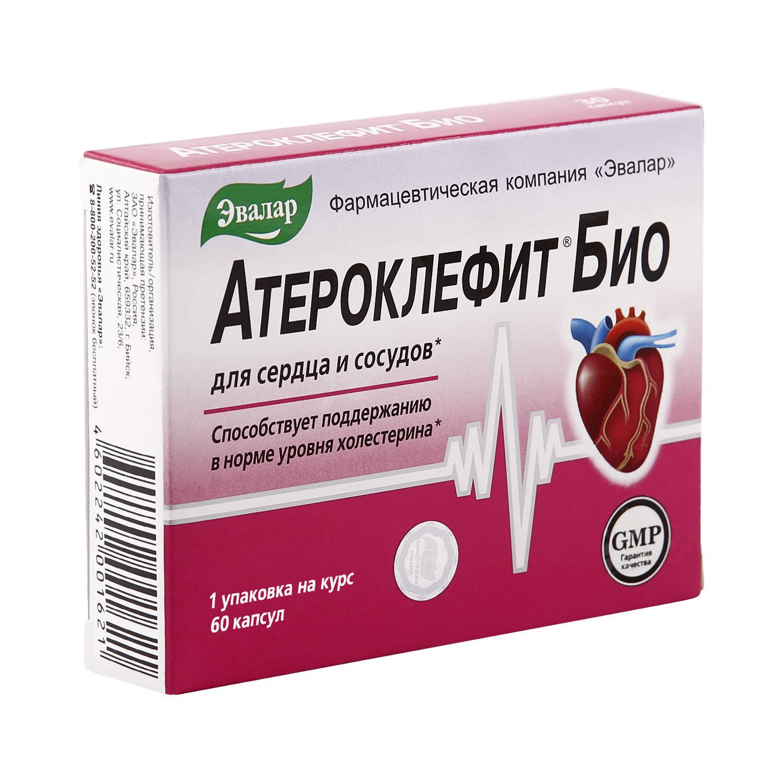 Атероклефит БИО капсулы 250 мг 60 шт.