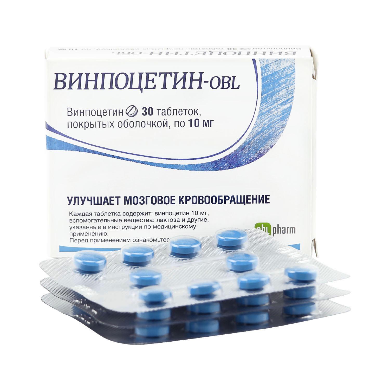 Винпоцетин форте таблетки 10 мг 30 шт. Канонфарма