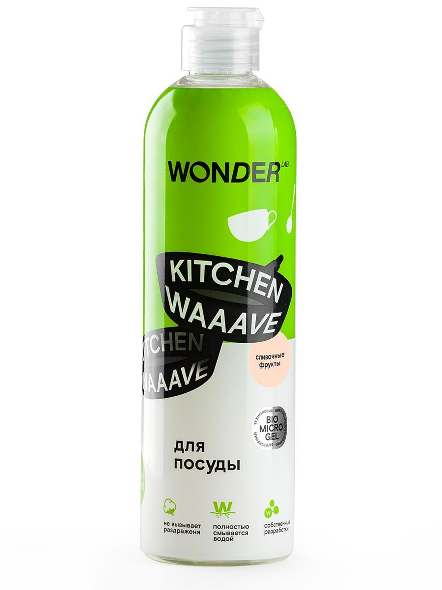 Гель для мытья посуды Wonderlab Kitchen Waaave