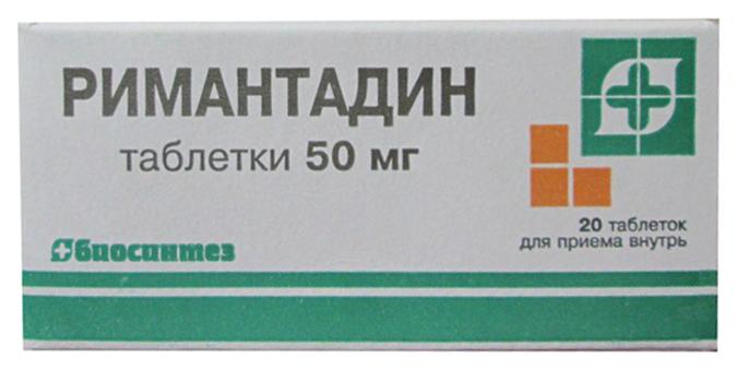 Купить Римантадин таблетки 50 мг 20 шт. Биосинтез