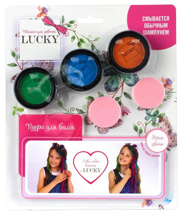 Купить Детская пудра для волос Lucky Т11921, Наборы детской косметики