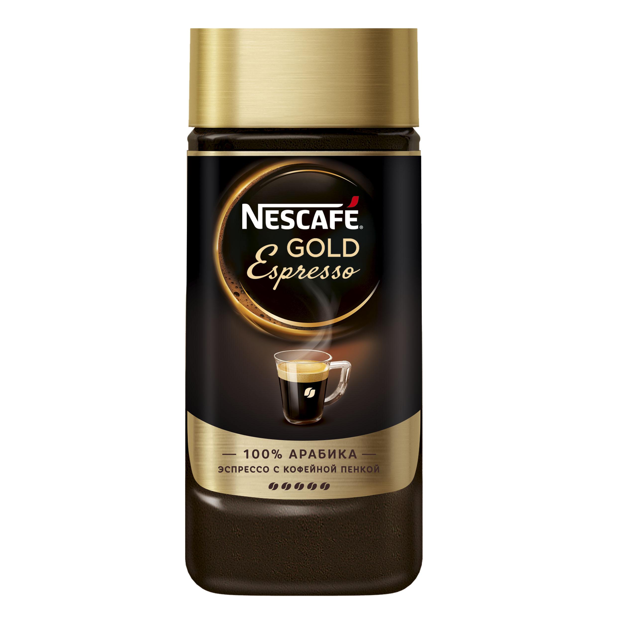 Кофе растворимый Nescafe gold espresso 85 г