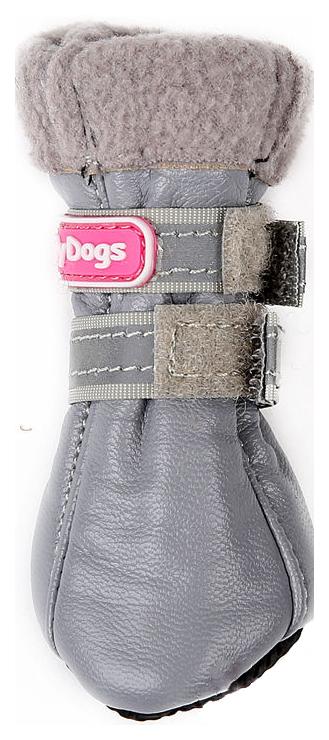 Сапоги для собак FOR MY DOGS, кожаные