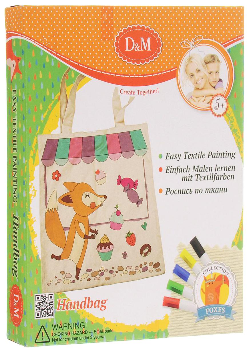 Купить Роспись предметов Docha&Mama Набор для декорирования сумки Лисы 60721, D&M, Рукоделие